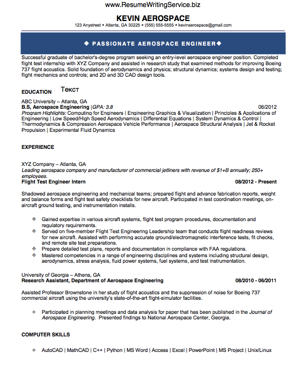 engineering resume writing service  u2015 engineering resume writing service