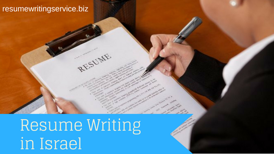 The best cv for israel