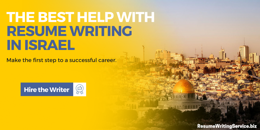 help with resume writing in israel