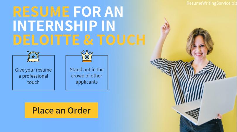internships in deloitte & touche assistance
